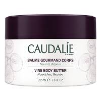 CAUDALIE BAUME GOURMAND 225ML EN POT